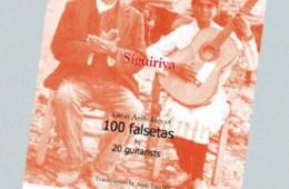 Calle del Flamenco volume 2: Siguiriyas